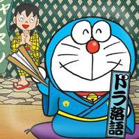 Game Doraemon Tìm Cặp