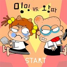 Game BiBi và TiTi