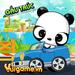 Game Gấu trúc lái xe