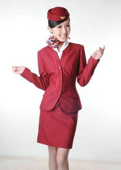 Game Nữ tiếp viên hàng không