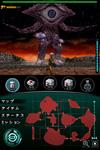 Game Ultraman Giao Đấu Người Khổng Lồ
