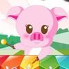 Game Âm nhạc của lợn con