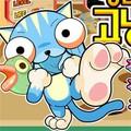 Mèo hoang trộm cá