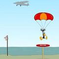 Nhảy dù bãi biển