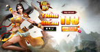 [Tin Tức] - Thần Kiếm tặng GiftCode 2 triệu mừng máy chủ 118
