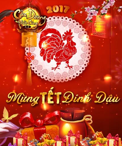 http://cuuduong.vn/su-kien/chuoi-su-kien-li-xi-ngay-tet-20-01-06-02-875.html