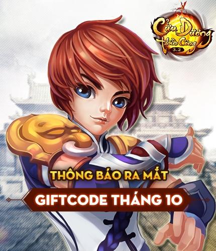 http://cuuduong.vn/tin-tuc/thong-bao-ra-mat-giftcode-thang-10-788.html