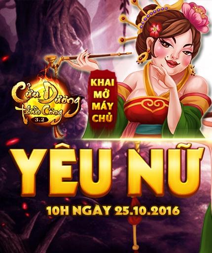 http://cuuduong.vn/tin-tuc/thong-bao-ra-mat-may-chu-s218-yeu-nu-25-10-804.html