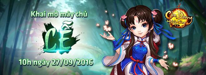 http://cuuduong.vn/tin-tuc/thong-bao-ra-mat-may-chu-s211-le-27-09-782.html