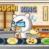 Game Sushi king, choi game
