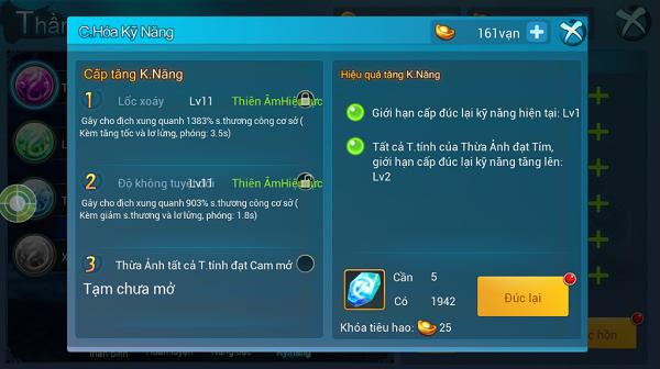 Tính năng Update tháng 6 Võ Hồn Thần Binh - 5