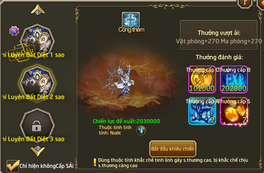 [Update] Thợ Săn Tinh Anh - 2