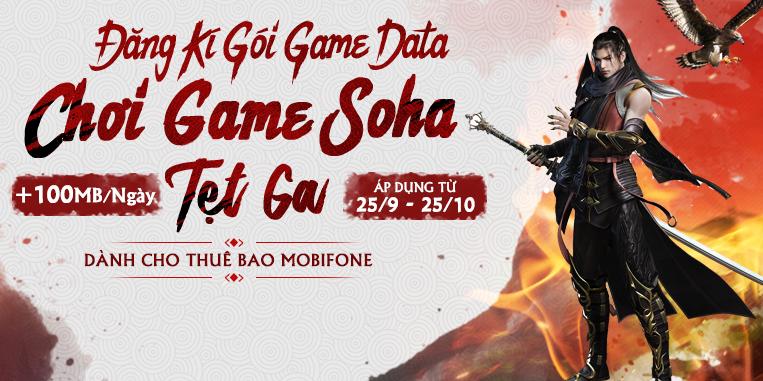 MOBIFONE RA MẮT GÓI CƯỚC GAME DATA 2K DÀNH CHO GAMER SOHAGAME - 1