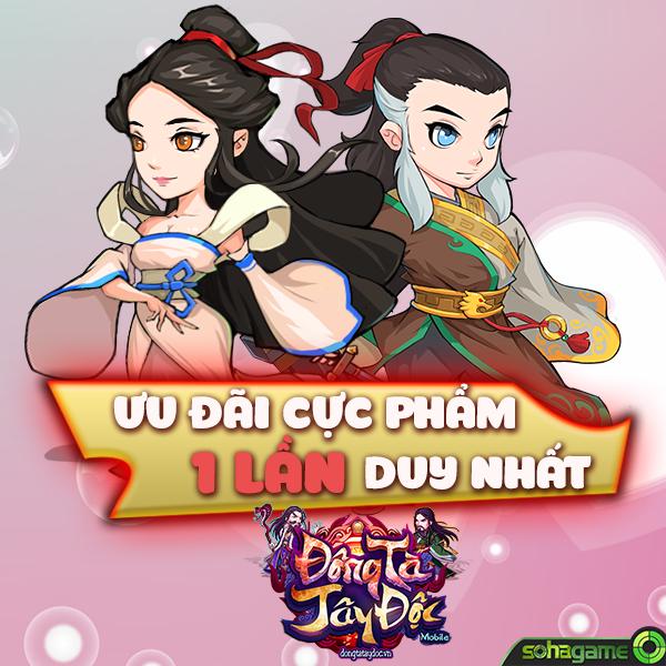 uu-dai-cuc-pham-coming-soon-bigupdate-22