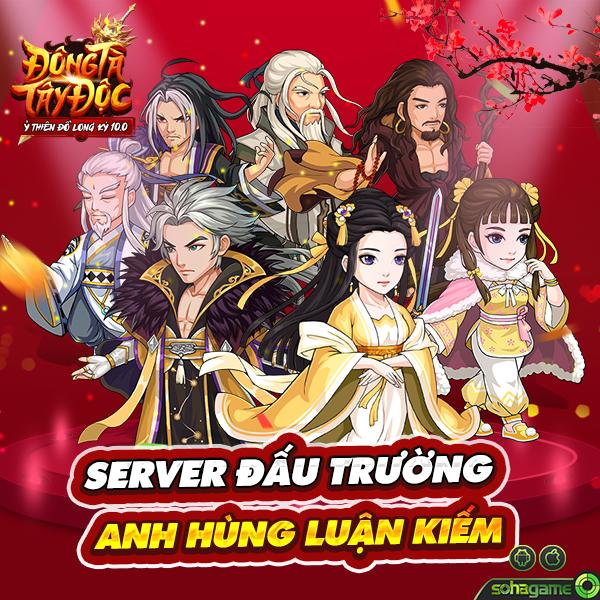 server-dau-truong