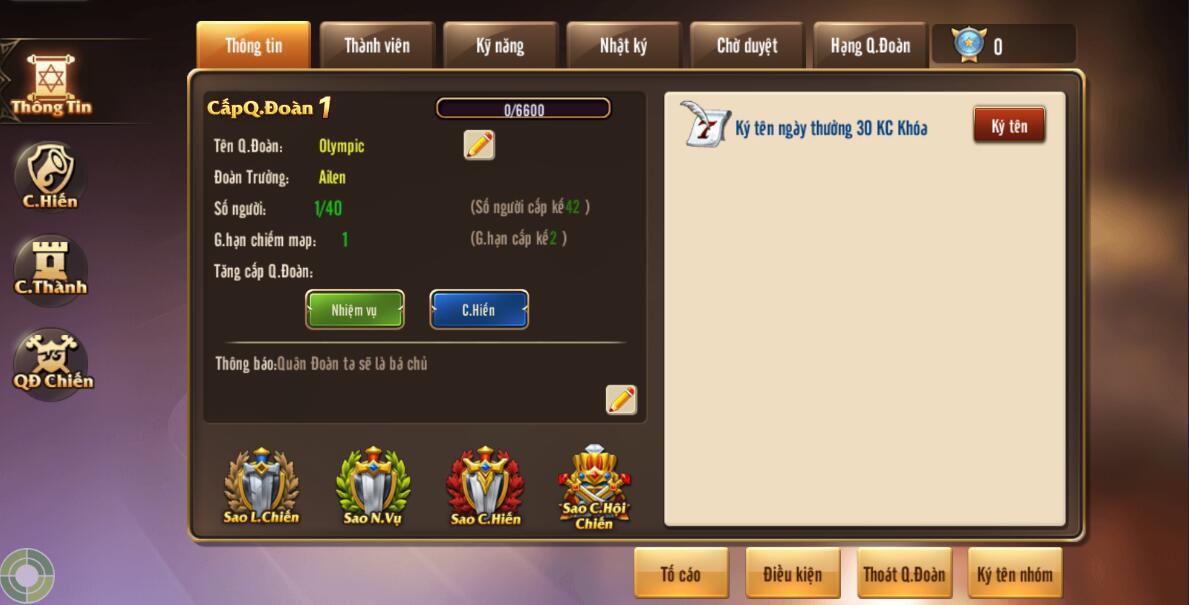 [Tính Năng] Quân Đoàn trong Kỵ Sĩ Rồng - Dragon Knights - 2