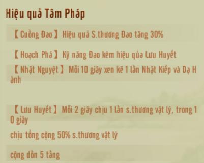 [Tông Phái] Đao Tông - 9