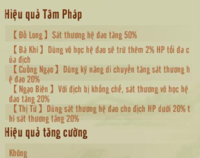 [Tông Phái] Đao Tông - 13