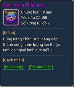 Ngự Kiếm Phi Thiên - Hệ thống thần dực 1