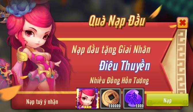 su-kien-goi-qua-nap-lan-dau