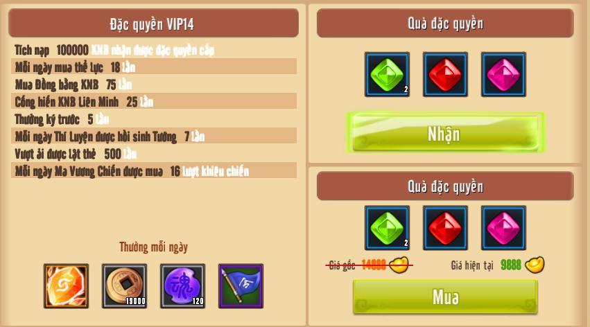 [Giới Thiệu] Cấp VIP - Phúc Lợi VIP - 18