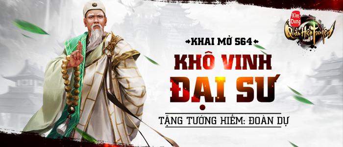 https://kimdungquanhiep.vn/tin-tuc/thong-bao-khai-mo-may-chu-kho-vinh-dai-su-nhan-ngay-tuong-doan-du-10h-ngay-17-04-333.html