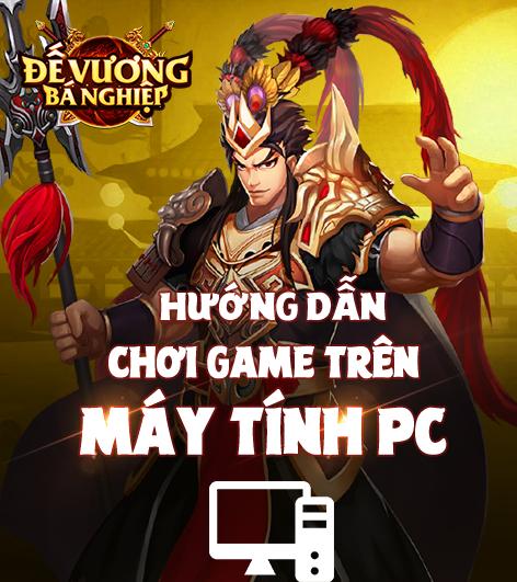 Choi game máy tính