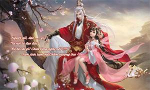 Phượng Cửu Đông Hoa
