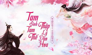 TSTT1