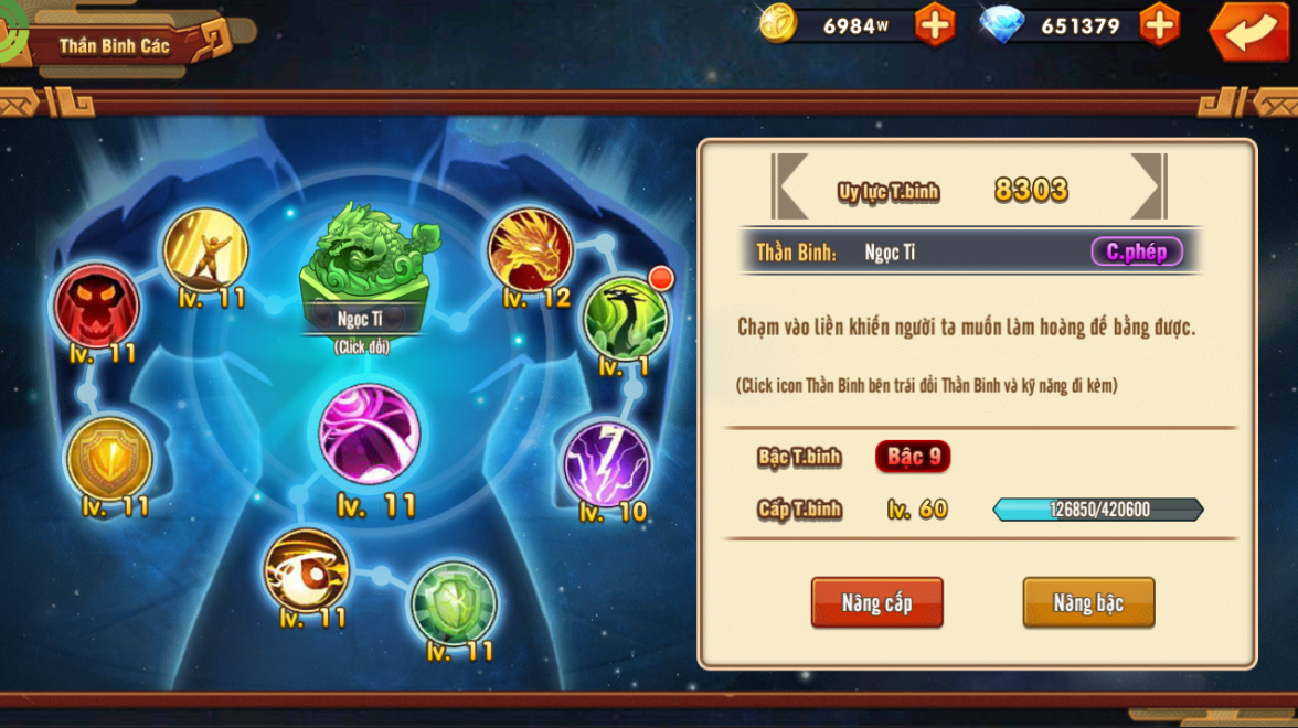 [Tính Năng Game]Dụng Thần Binh - Chiến Thiên Hạ - 6