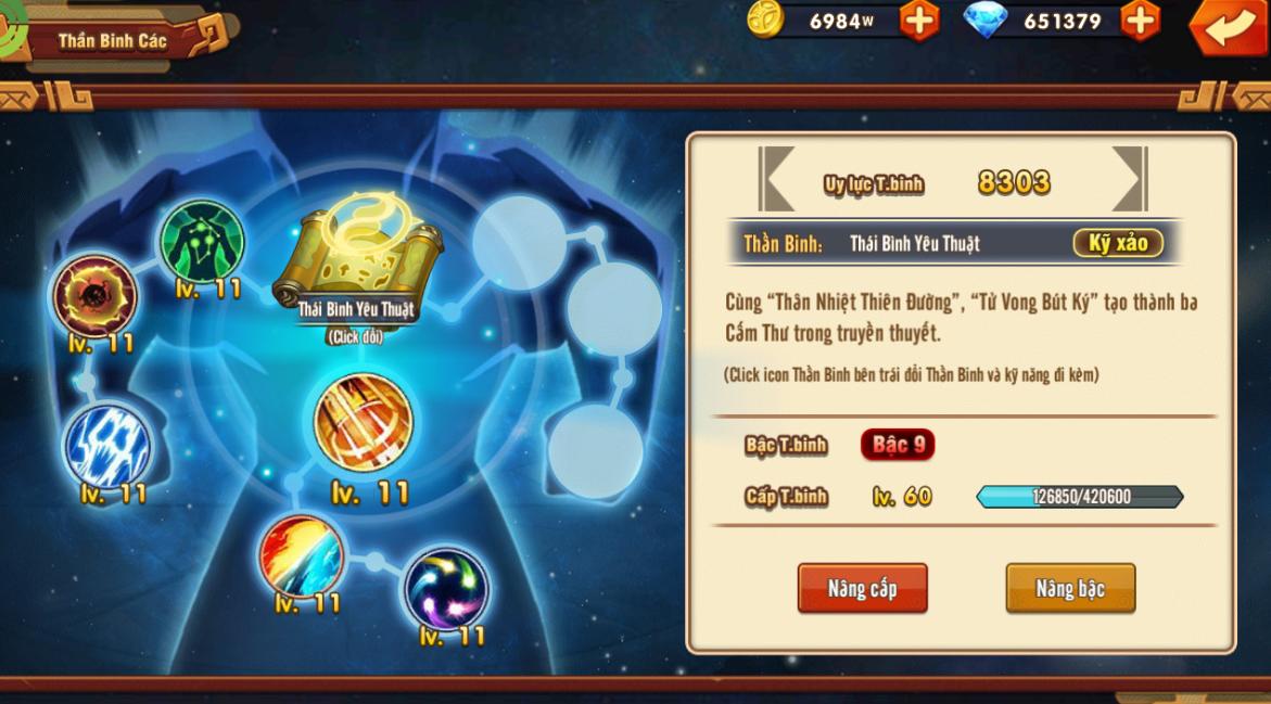 [Tính Năng Game]Dụng Thần Binh - Chiến Thiên Hạ - 3