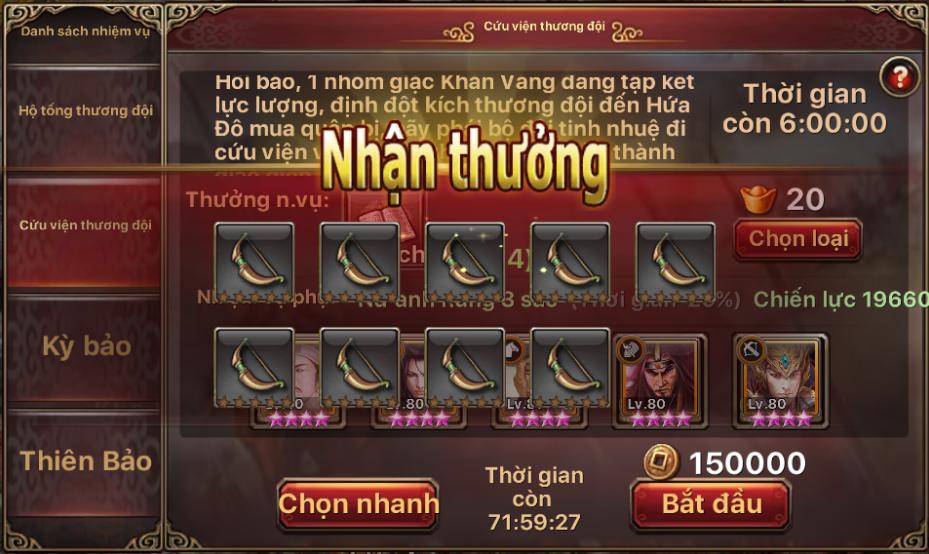 Chi tiết bản cập nhật 3.0 - Tam Quốc Thần Binh - 3