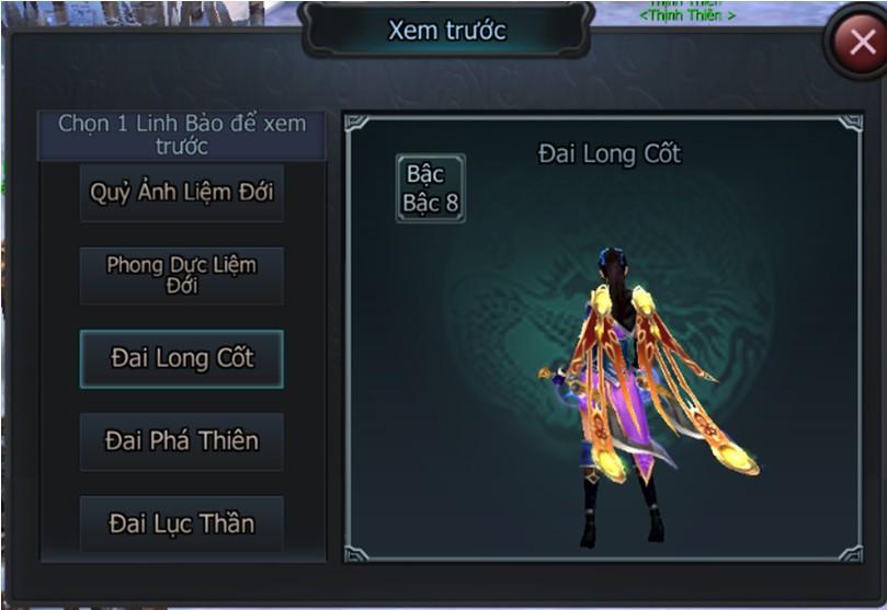 Linh Bảo (Phi Phong) - 2