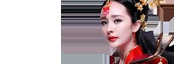 Chinh Đồ 2 - Đại Chiến Thiên Hạ