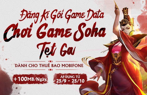 Gói GameData Mobifone