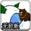Game Gấu Bear Khám Phá