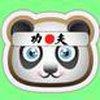 Game Giải cứu Panda