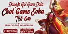 SohaGame hợp tác cùng Mobifone ra mắt gói cước Game Data siêu rẻ dành cho game thủ