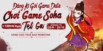 mobifone-ra-mat-goi-cuoc-game-data-2k-danh-cho-gamer-sohagame