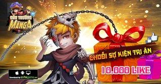 CHUỖI SỰ KIỆN TRI ÂN GAME THỦ NGÀY 16/7/2015